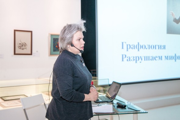 Graphology Myths and Handwriting Mysteries talk,  talk by Olga Morozova