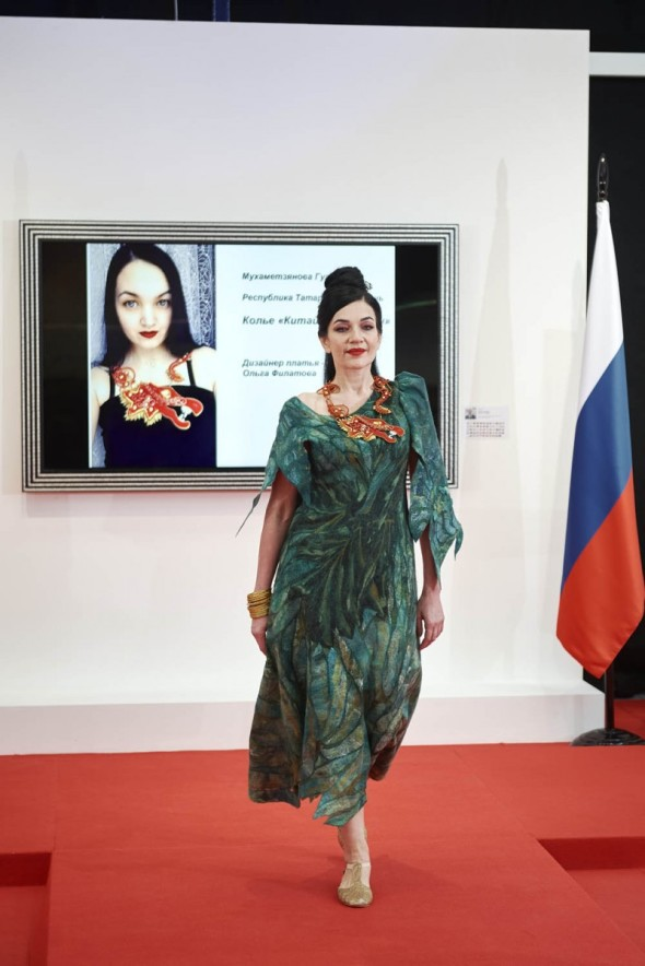 "Final of the ""Soutache China"" competition"