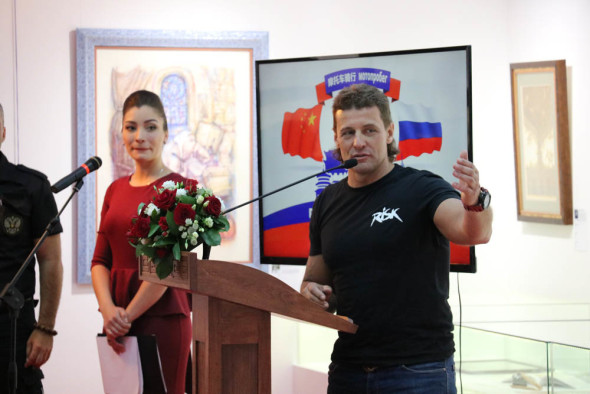 "Press conference of ""The Road of Friendship"" Russian-Chinese motocross"