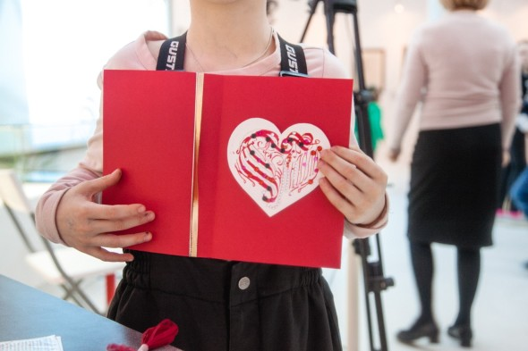 St. Valentine's Day workshop
