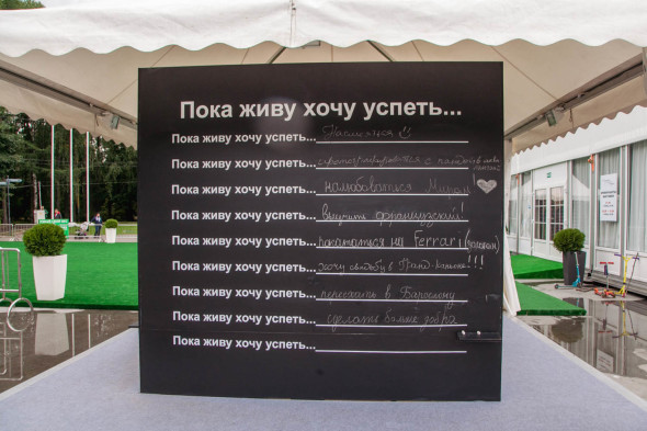 "The ""Before I Die"" project at the International Exhibition of Calligraphy"