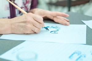 《钢笔书法》培训班结业