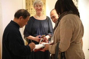 """Exhibition of calligraphy and painting """"Shining of Mountains and Rivers, Friendship for Centuries"""""""