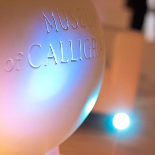 Фотоэкскурсия по III Международной выставке каллиграфии