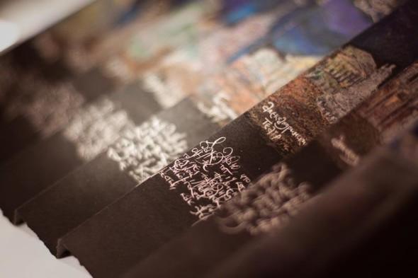 第三届国际书法展照片游览
