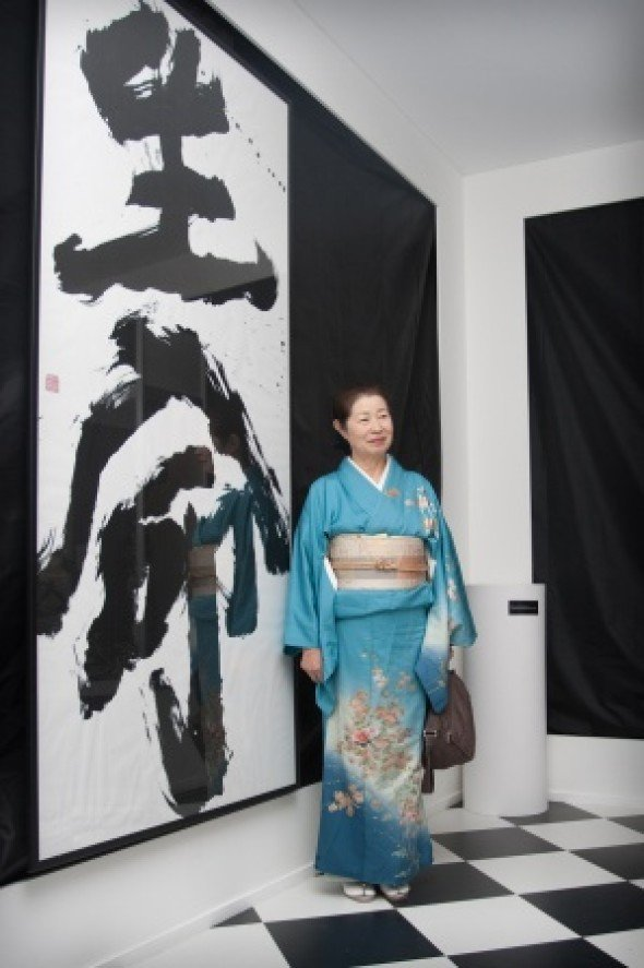 Days of Japanese culture