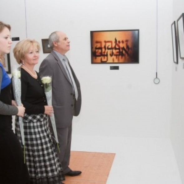 Opening of the II International Exhibition of Calligraphy