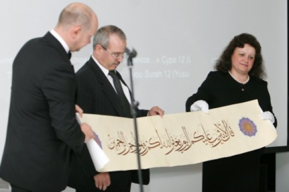 Birthday of the Contemporary museum of calligraphy