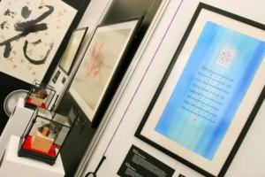 Выставка каллиграфии на дне рождения международного жилого комплекса «Росинка»