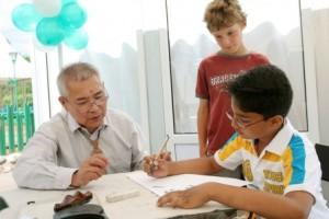 国际露珠住房综合体成立日书法展