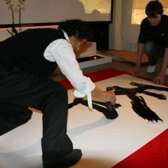 Мастер-класс японских каллиграфов