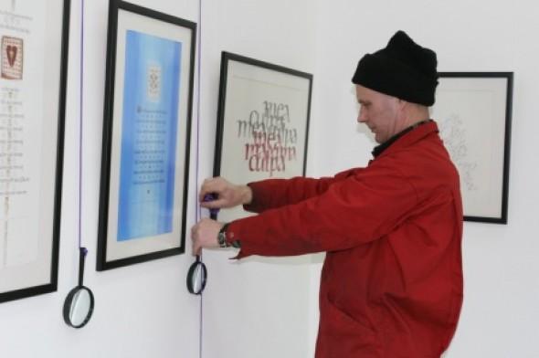 Подготовка к открытию новой экспозиции