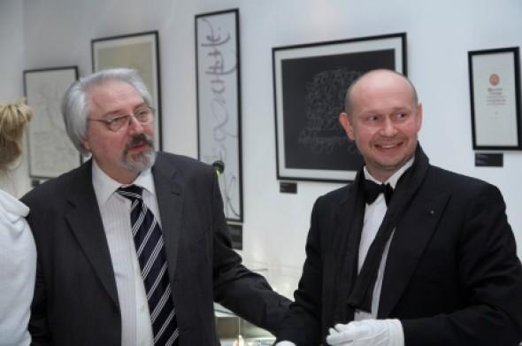 Открытие новой экспозиции «Тайны мировой каллиграфии» в Современном музее каллиграфии