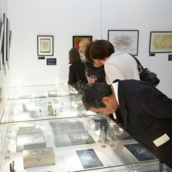 The opening ceremony of the new exhibition at the Contemporary Museum of Calligraphy