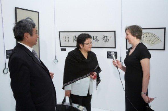 """""""世界书法秘密""""新展览在现代书法馆开幕"""