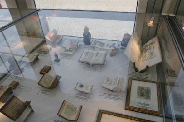 Презентация Международной выставки каллиграфии в рамках детского фестиваля «Сад чудес» в парке «Коломенское»