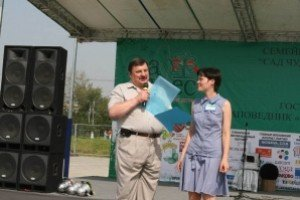 "Presentation of the International Exhibition of Calligraphy at the ""Wonder garden"" children's festival in Kolomenskoye park"
