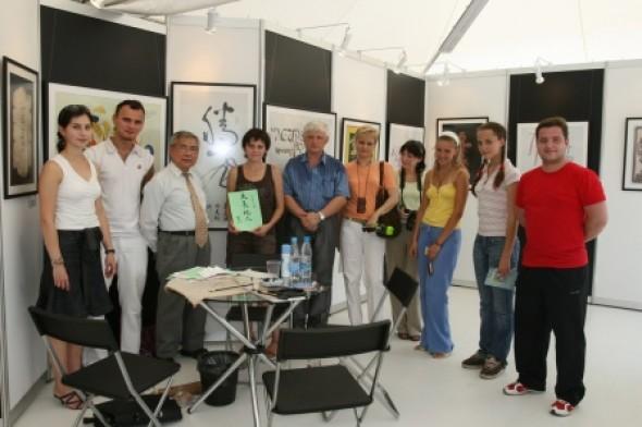 "Presentation of the International Exhibition of Calligraphy at the ""Wonder garden"" children's festival in Kolomenskoye park"