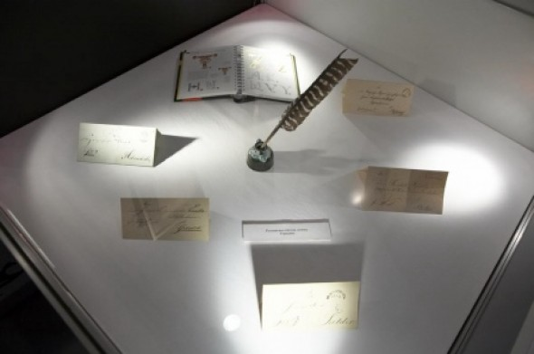 The first Russian  Contemporary museum of calligraphy is open