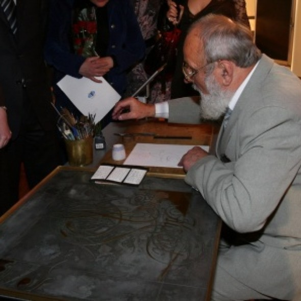 Presentation of the International Exhibition of Calligraphy at the MGIMO University