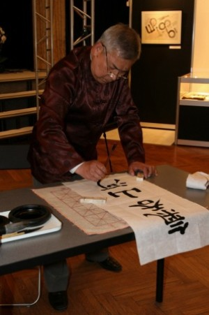 Презентация Международной выставки каллиграфии в МГИМО