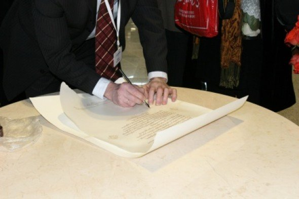 Establishment of the Union of Calligraphers