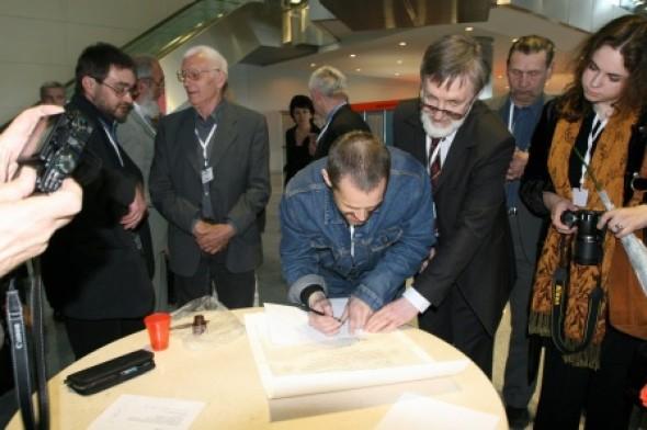 Создание Союза каллиграфов