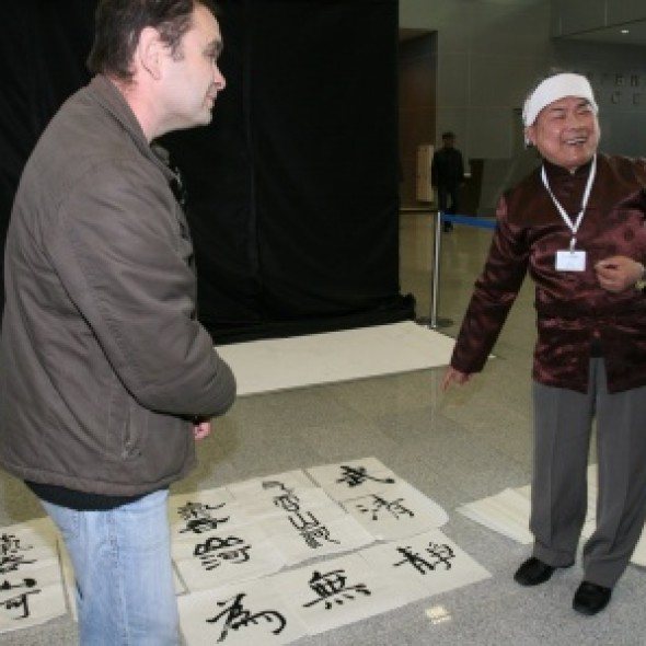 Days of China at the International Exhibition of Calligraphy