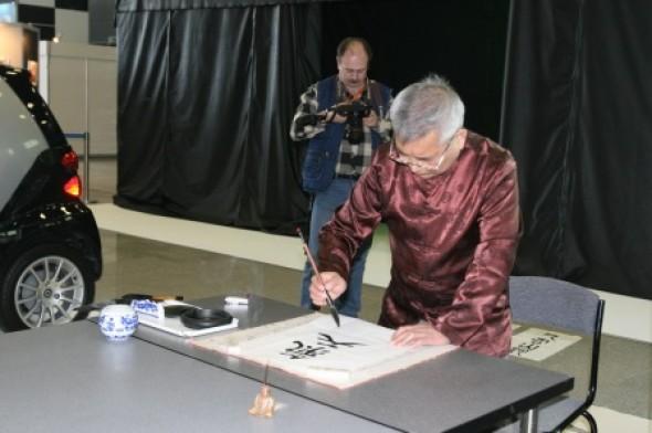 Китайские дни на презентации Международной выставки каллиграфии