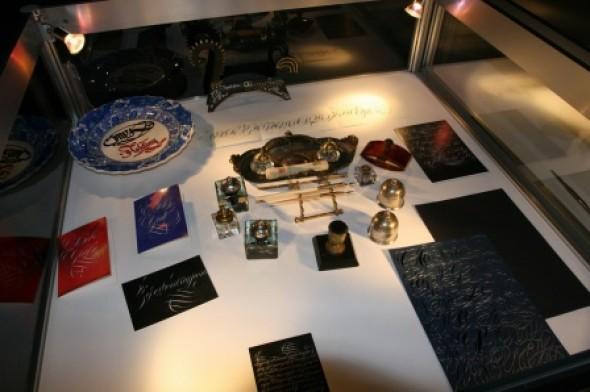 克洛库斯国际展览中心国际书法展推介会
