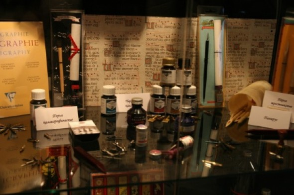Презентация Международной выставки каллиграфии в «Крокус Экспо»