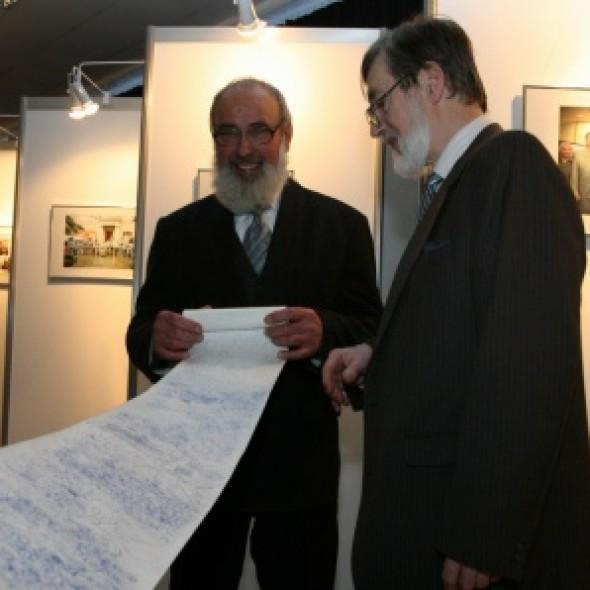 Презентация нового проекта «Каллиграфия — искусство совершенства»