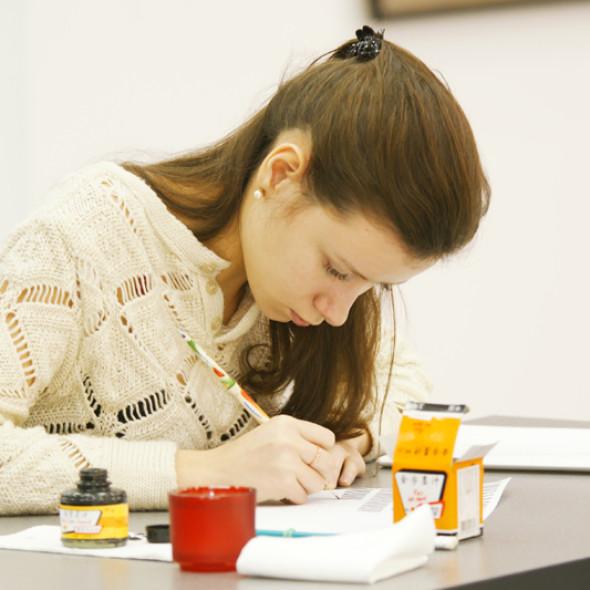 Calligraphy School Weekdays