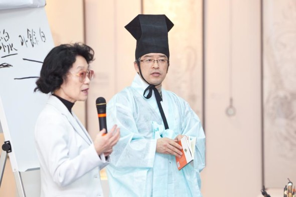Days of Korean script