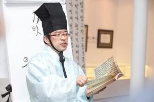 Дни корейской письменности