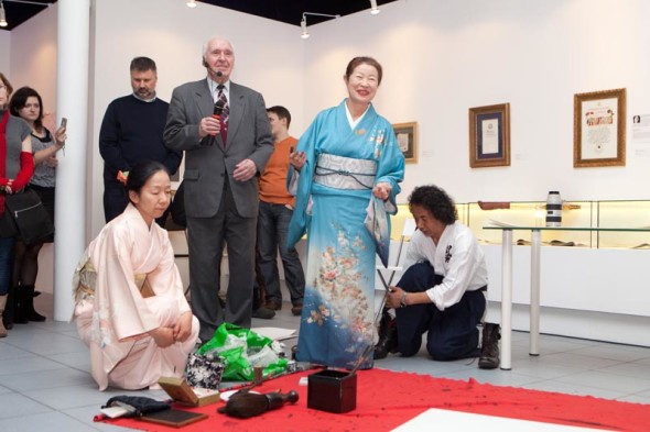 日本文化日