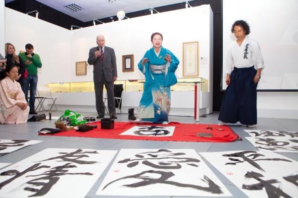 Дни японской культуры