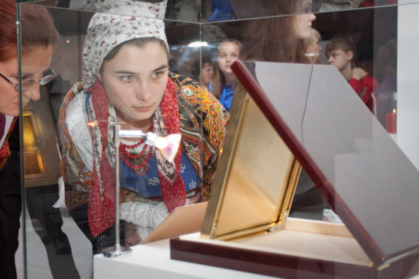 III Международная выставка каллиграфии