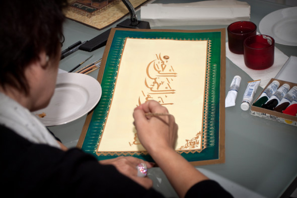 The III International Exhibition of Calligraphy