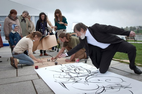 The III International Exhibition of Calligraphy