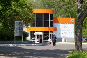 Дни славянской письменности в Современном музее каллиграфии