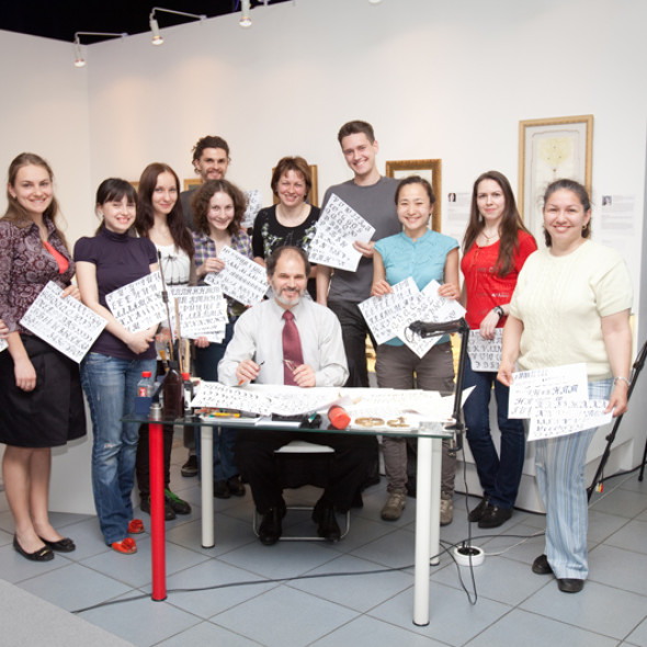 The second graduation from the National School of Calligraphy
