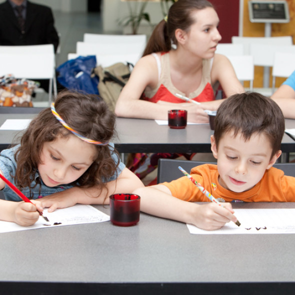 Calligraphy fest on the occasion of the International Children's Day