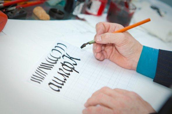 Праздник каллиграфии ко Дню защиты детей