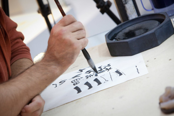 "A workshop class by calligrapher Yegor Lobusov, ""The Process of Calligraphy for Improving Spirit and Body"""