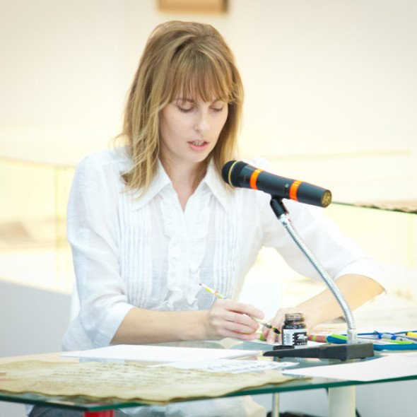 The Open Day at the Children's School of Calligraphy