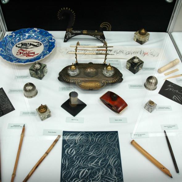 Как создавался музей