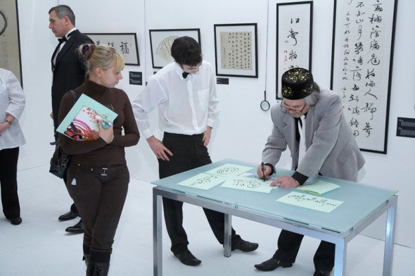 The first major project in the Museum – the 'Mysteries of the World Calligraphy' exhibition