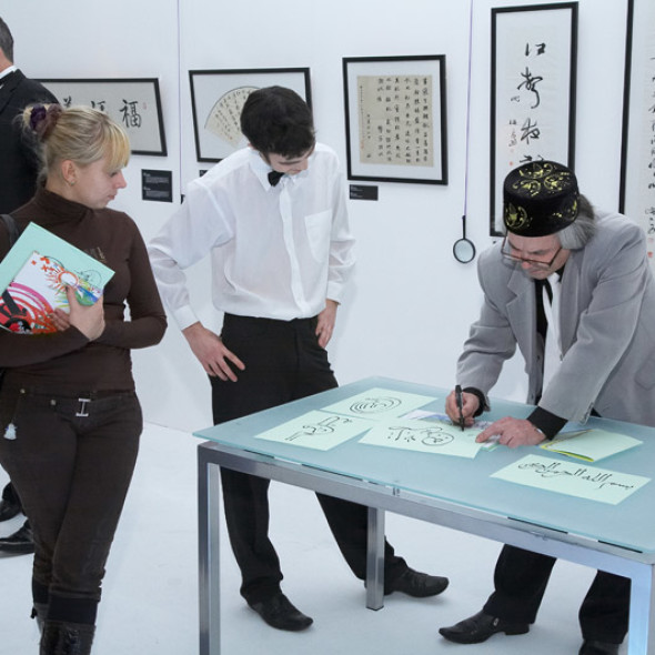 """书法馆第一个大项目—""""世界书法秘密""""展览"""