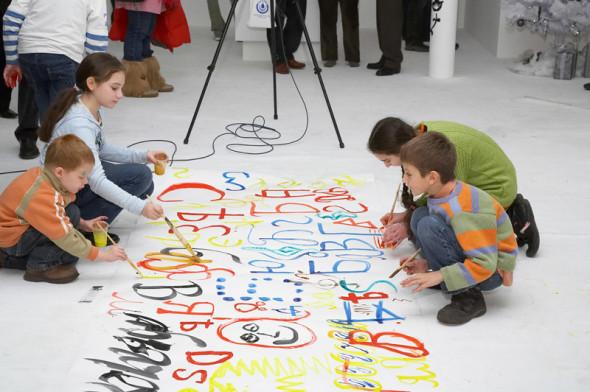 Первый большой проект в стенах музея — выставка «Тайны мировой каллиграфии»